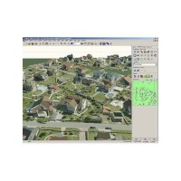 Программное обеспечение Digitals Professional/Geodesy/Reports