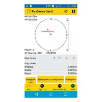 Spectra Precision Survey Mobile